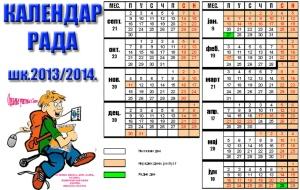 kalendar_2013_20141 copy