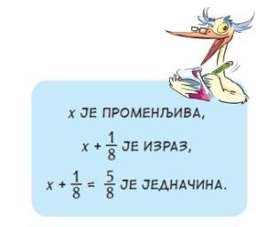 jednacine