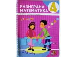 RAZIGRANA-MATEMATIKA-za-4-razred-osnovne-skole_slika_L_10691401