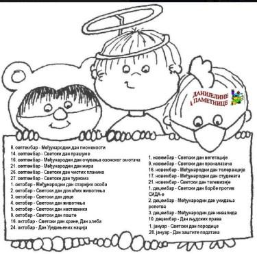 Kalendar svetskih dana