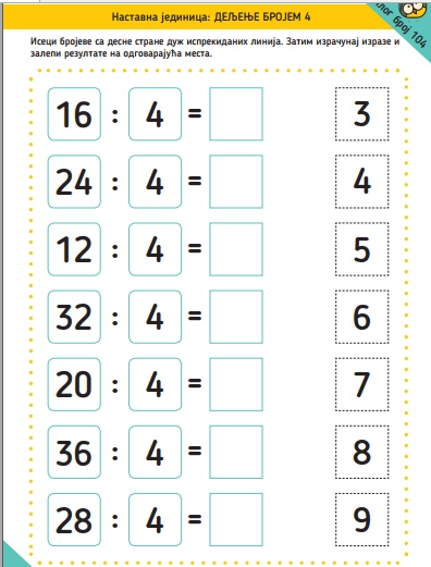 Matematika 18.3 2 razred