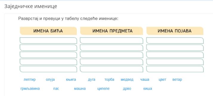 Screenshot_82