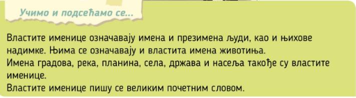 Screenshot_83