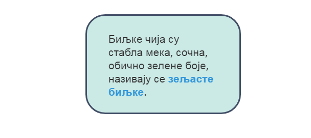 Screenshot_87
