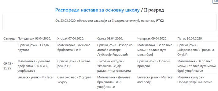 Screenshot_122