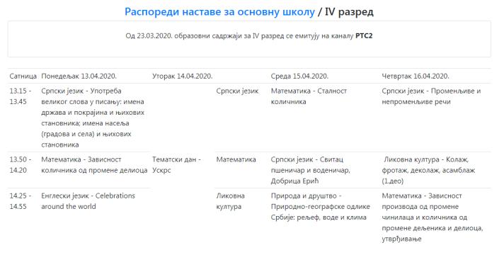 Screenshot_154