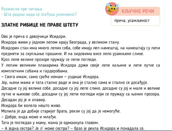 Screenshot_218