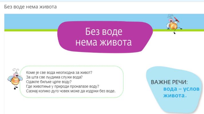 Screenshot_238