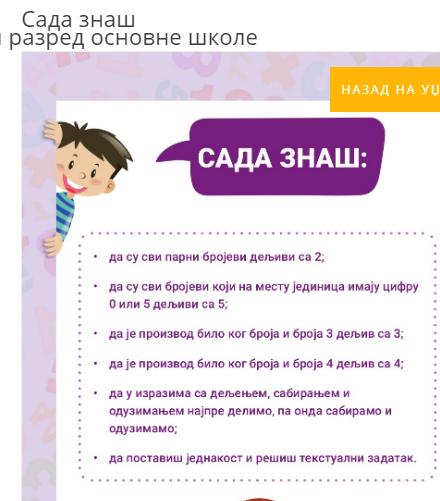 Screenshot_287