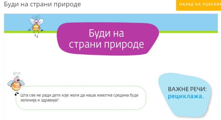 Screenshot_288