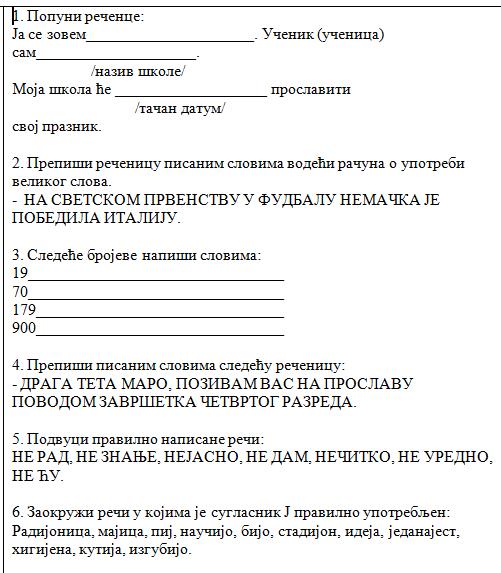Screenshot_351